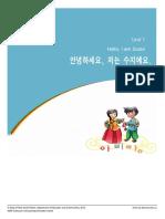 U1 - Workbook