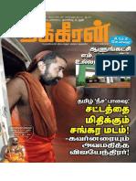 TamilRockers_Nakkheeran