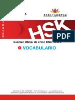 HSK2-VOCABULARIO
