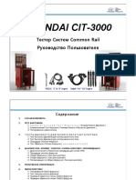 CRT-3500 User's Manual RUS