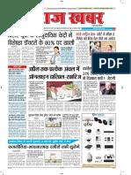 हिन्दी समाचार(Hindi News) on swarajlive | swaraj khabar