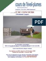 Affiche Du Huitième Concours de Nouvelles 2009