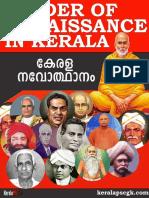 Leader of Kerala Reniassance