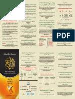 Kalmah_Tawheed_Eng_print.pdf