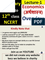 Economic 9th Class Summary (1)