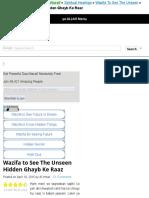 Wazifa to See the Unseen Hidden Ghayb
