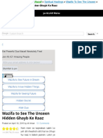 Wazifa to See the Unseen Hidden Ghayb