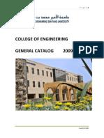 coe_catalog.pdf