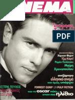 ΣΙΝΕΜΑ ΤΕΥΧΟΣ 54.pdf