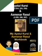 AyatulKursi_AamenarRasul