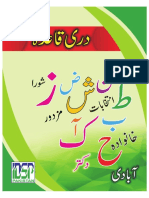 IDSP Literacy Book in Dari Language