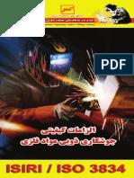 4_5924570440352662245.pdf