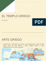 Tema 1 - Templo Griego