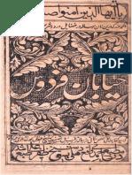 Khayaban e Firdos (by Allama Syed Kifayat Ali Kafi)