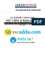 GA GS Power Capsule for CHSL Railway 2018