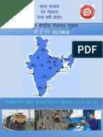 Cen 1 2018 Hindi Detailed Final