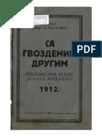Jovan Naumović - Sa Gvozdenim Drugim Pešadijskim Pukom Knjaz Mihailo 1912