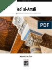 Bad al-Amali [English]