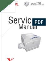 lexmark e260dn manual reset