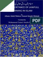 Islam Main Rizq'e Halal Ki Ehmiyat [English]