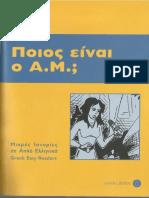 Libro Lectura Griego