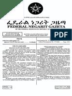 Negarit Gazeta 2003