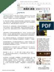 23070 道教宮廟人才培育研討 產學合作新方向 生活 HiNet新聞