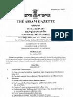 Rera Act Assam
