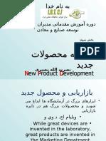NPD-RD