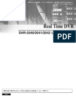 SHR 2040.pdf