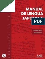 Manual de Lengua Japonesa 2a Ed