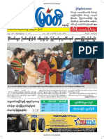 13 2 2018 Themyawadydaily