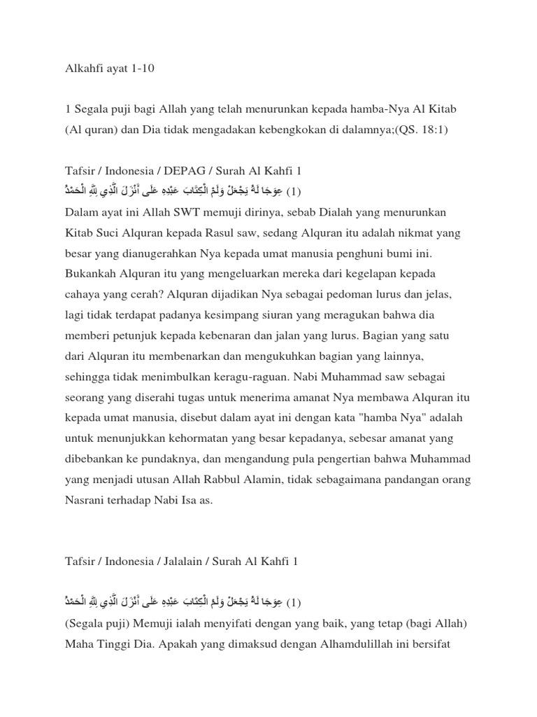Surat Al Kahfi 1 10 Suratmenyuratnet