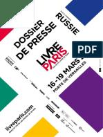 Livre Paris 2018 - salon du livre de la Porte de Versailles