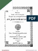 Kudumba-jothidam pdf