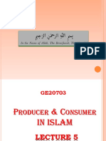 Behavior of Producer and Consumer in Isl
