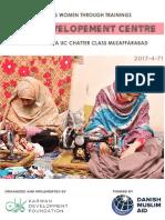 PCR SDC Village Saanwa 2017