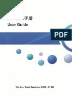 e1007 User Guide