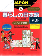 354792374-Japones-Para-La-Vida-Diaria-Juan-Alberto-Matsumoto.pdf