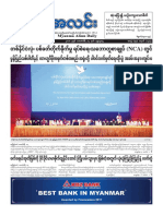 Myanma Alinn Daily_ 14 February 2018 Newpapers.pdf