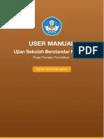 USBN - Admin Kota