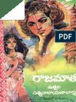 Rajamatha-1 by Utpala Satyanarayanacharya