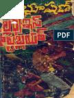 KillersinPortBlayer by Sasibhushan.pdf