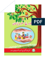 Child Abuse Booklet