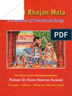 Bhakti Bhajan Mala DR