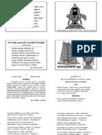 Meenakshiammai Book.pdf