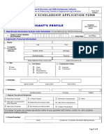 TESDA Walk-In Scholarship Form