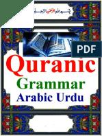 Arabic_Urdu_Grammar.pdf