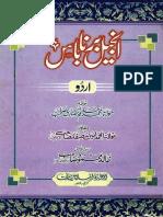 Injeel Barnabaas Urdu
