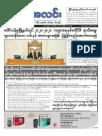 Myanma Alinn Daily_ 15 February 2018 Newpapers.pdf